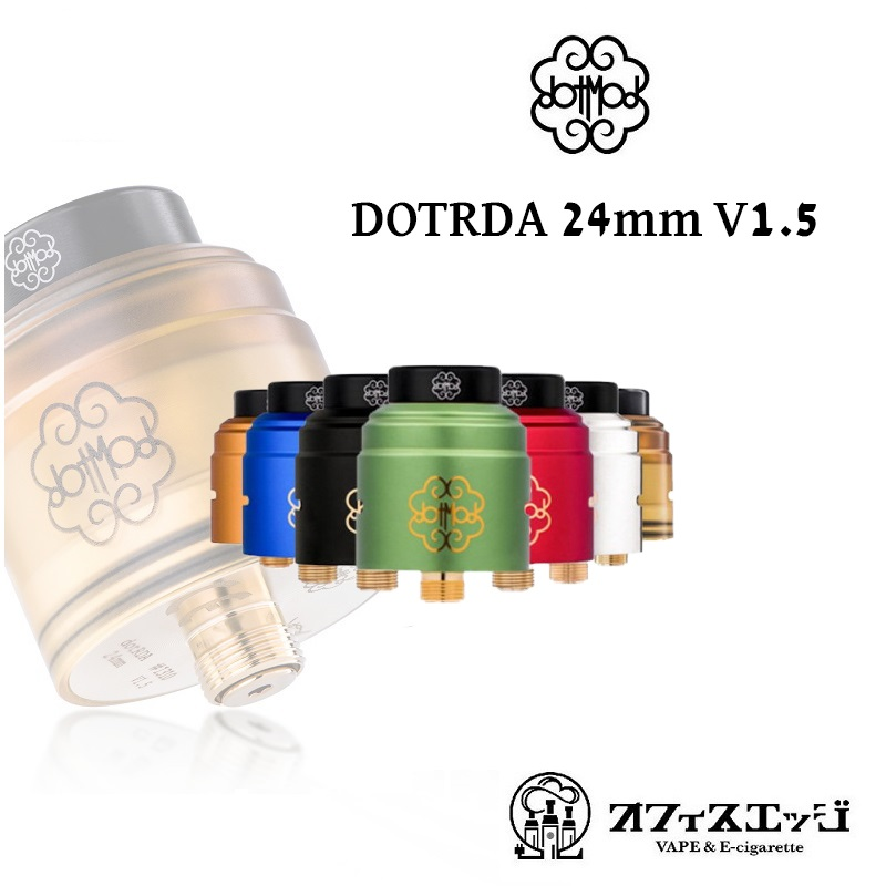 DotMod【DOTRDA 24mm V1.5】スコンカー対応 BF 電子タバコ アトマイザー ドットモッド vape 本体 ベイプ dotRDA [U-13]
