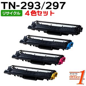 【現物再生品】【4色セット】TN-293BK TN-297C TN-297M TN-297Y (TN-293の大容量) リサイクルトナーカートリッジ