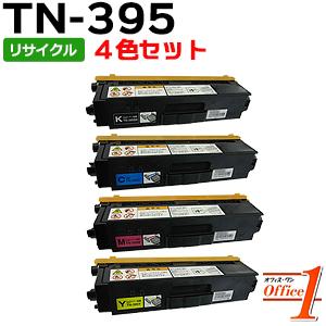 【即納品】【4色セット】TN-395BK TN-395C TN-395M TN-395Y (TN-390の大容量) リサイクルトナーカートリッジ