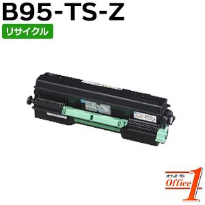 【現物再生品】カシオ用 B95-TS-Z / B95TSZ トナーカートリッジ リサイクルトナーカートリッジ