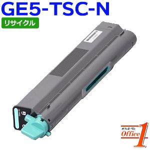 【即納品】カシオ用 GE5-TSC-N / GE5TSCN 一般トナー シアン リサイクルトナーカートリッジ