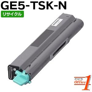 【即納品】カシオ用 GE5-TSK-N / GE5TSKN 一般トナー ブラック リサイクルトナーカートリッジ