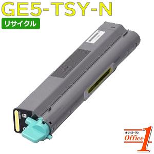 【即納品】カシオ用 GE5-TSY-N / GE5TSYN 一般トナー イエロー リサイクルトナーカートリッジ