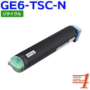 【即納品】カシオ用 GE6-TSC-N / GE6TSCN 一般トナー シアン リサイクルトナーカートリッジ 【沖縄・離島 お届け不可】