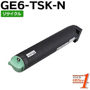 【即納品】カシオ用 GE6-TSK-N / GE6TSKN 一般トナー ブラック リサイクルトナーカートリッジ