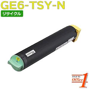 【即納品】カシオ用 GE6-TSY-N / GE6TSYN 一般トナー イエロー リサイクルトナーカートリッジ