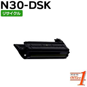【現物再生品】カシオ用 N30-DSK / N30DSK ブラック リサイクルドラムカートリッジ