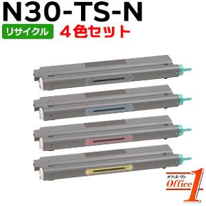 【即納品】【4色セット】カシオ用 N30-TSK-N N30-TSC-N N30-TSM-N N30-TSY-N 一般トナー リサイクルトナーカートリッジ 【沖縄・離島 お届け不可】