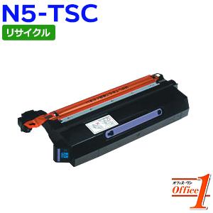 【現物再生品】カシオ用 N5-TSC / N5TSC トナーセット シアン リサイクルトナーカートリッジ