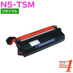 【現物再生品】カシオ用 N5-TSM / N5TSM トナーセット マゼンタ リサイクルトナーカートリッジ