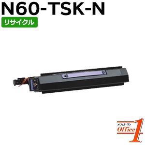 【現物再生品】カシオ用 N60-TSK-N / N60TSKN 一般トナー ブラック リサイクルトナーカートリッジ
