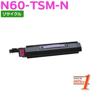【現物再生品】カシオ用 N60-TSM-N / N60TSMN 一般トナー マゼンタ リサイクルトナーカートリッジ