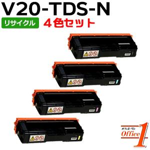 安心サポートあり 国産リサイクルカートリッジのオフィスONE スーパーSALE期間 15%OFF特価 即納品 4色セット カシオ用 V20-TDSK-N V20-TDSC-N 離島 ランキングTOP10 定価 リサイクルドラムカートリッジ V20-TDSY-N 沖縄 V20-TDSM-N お届け不可