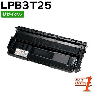 【現物再生品】エプソン用 LPB3T25 ETカートリッジ (LPB3T24の大容量) リサイクルトナーカートリッジ