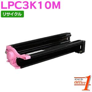 【現物再生品】エプソン用 LPC3K10M マゼンタ 感光体ユニット リサイクルドラムカートリッジ