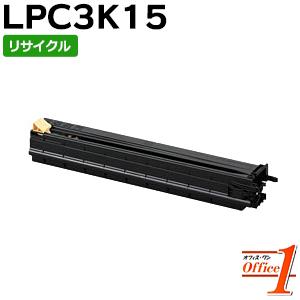 【即納品】エプソン用 LPC3K15 感光体ユニット リサイクルドラムカートリッジ