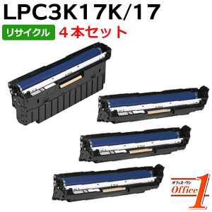 【即納品】【4本セット】エプソン用 LPC3K17K ブラック LPC3K17 カラー 感光体ユニット リサイクルドラムカートリッジ 【沖縄・離島 お届け不可】