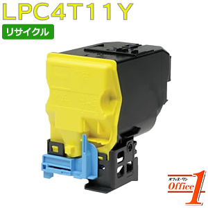 【即納品】エプソン用 LPC4T11Y イエロー ETカートリッジ リサイクルトナーカートリッジ 【沖縄・離島 お届け不可】