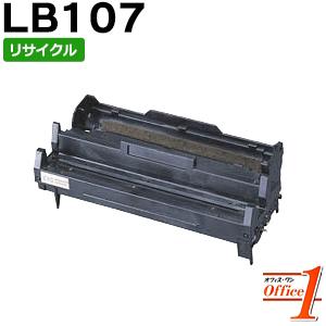 【現物再生品】フジツウ用 プロセスカートリッジ LB107 / LB-107 リサイクルトナーカートリッジ