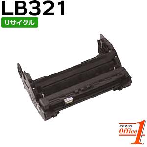 【即納品】フジツウ用 LB321 / LB-321 リサイクルドラムカートリッジ