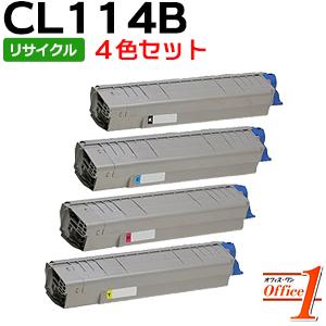 【即納品】【4色セット】フジツウ用 トナーカートリッジCL114B / CL-114B ブラック シアン マゼンタ イエロー (CL114Aの大容量) リサイクルトナーカートリッジ