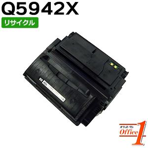 【即納品】ヒューレットパッカード用 Q5942X プリントカートリッジ リサイクルトナーカートリッジ