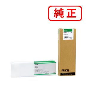 【純正インク】 ICGR58 グリーン EPSON エプソン 【沖縄・離島 お届け不可】