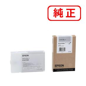 【純正インク】 ICLGY52 ライトグレー EPSON エプソン 【沖縄・離島 お届け不可】
