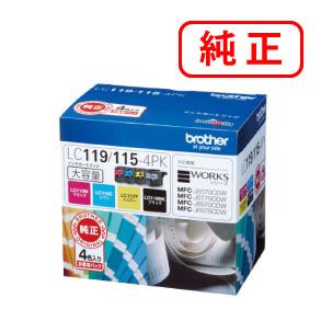 【純正インク】 LC119/115-4PK 【4色セット】 (大容量) BROTHER ブラザー 【沖縄・離島 お届け不可】