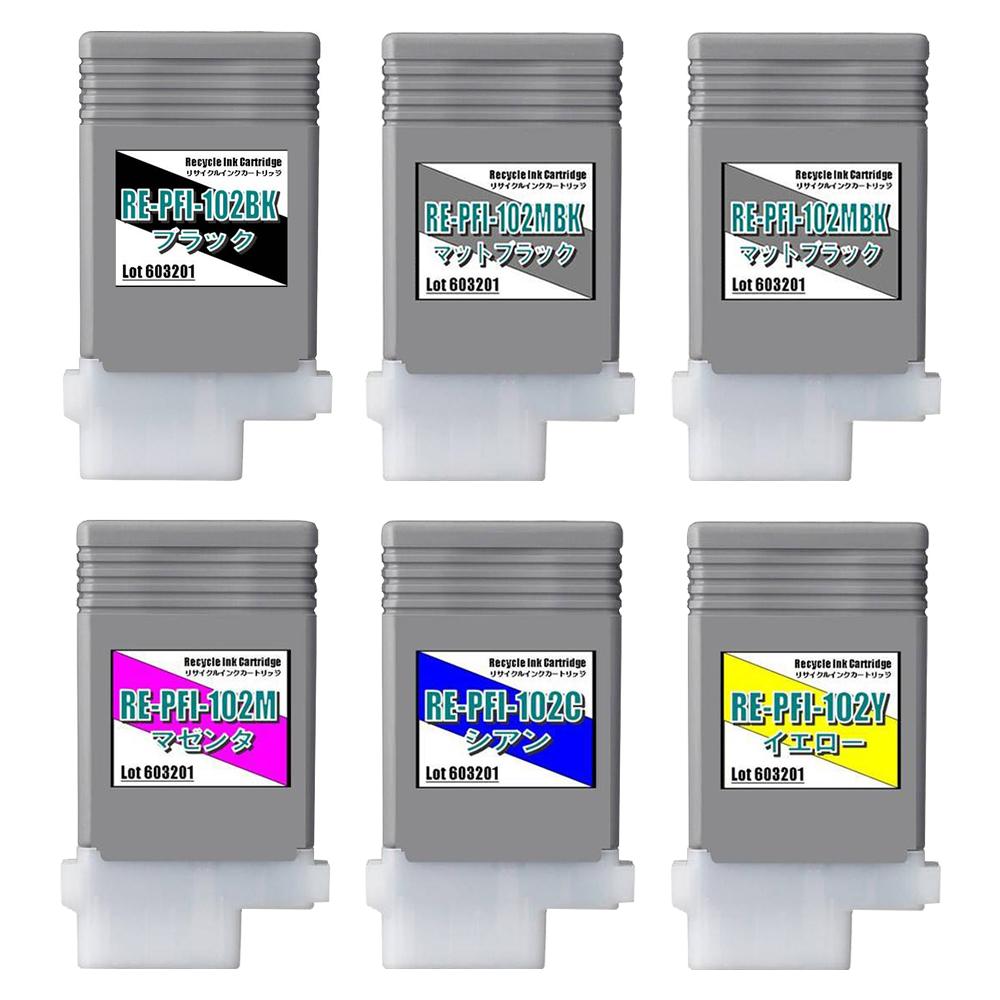 【5色6本セット】【リサイクルインク】 PFI-102 キヤノン対応 再生インク 【沖縄・離島 お届け不可】