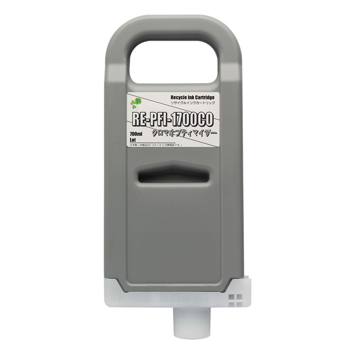 PFI-1700CO リサイクルインクカートリッジ クロマオプティマイザー キヤノン対応 【沖縄・離島 お届け不可】