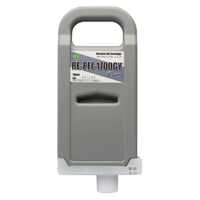 再生インク 1年保証付き 予約 PFI-1700GY リサイクルインクカートリッジ グレー キヤノン対応 沖縄 離島 お届け不可 高級