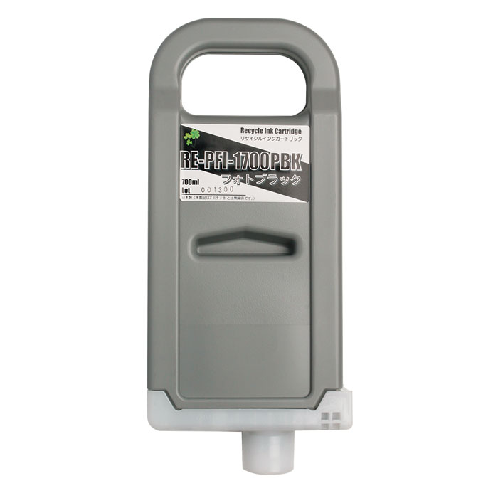 PFI-1700PBK リサイクルインクカートリッジ フォトブラック キヤノン対応 【沖縄・離島 お届け不可】