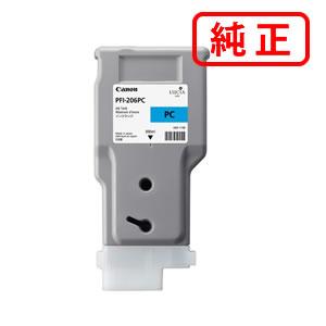 【純正インク】 PFI-206PC フォトシアン CANON キヤノン