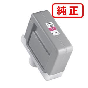 【純正インク】 PFI-307M マゼンタ CANON キヤノン