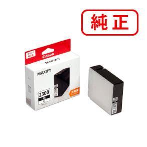 【純正インク】 PGI-2300XLBK ブラック(大容量) 【3本セット】CANON キヤノン