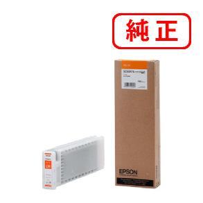 【純正インク】 SC3OR70 オレンジ EPSON エプソン