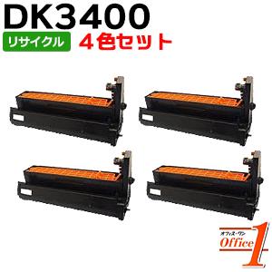 【即納品】【4色セット】ムラテック用 DK3400K DK3400C DK3400M DK3400Y リサイクルドラムカートリッジ 【沖縄・離島 お届け不可】