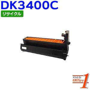 【即納品】ムラテック用 DK3400C シアン リサイクルドラムカートリッジ