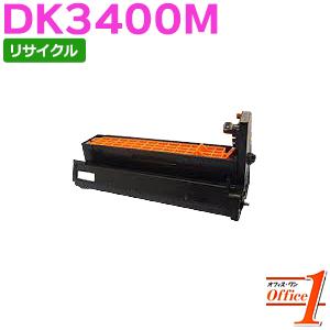 【即納品】ムラテック用 DK3400M マゼンタ リサイクルドラムカートリッジ