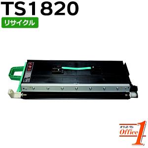 【即納品】ムラテック用 TS1820 (C-JP) トナーユニットB リサイクルトナーカートリッジ