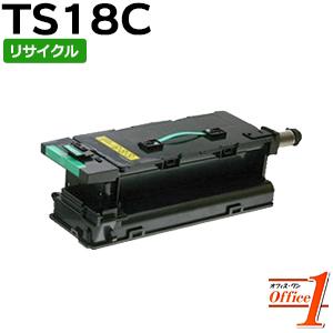 【即納品】ムラテック用 TS18C トナーカートリッジタイプA リサイクルトナーカートリッジ