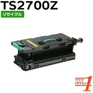 【即納品】ムラテック用 TS2700Z リサイクルトナーカートリッジ