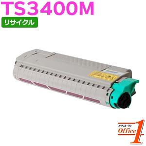 【即納品】ムラテック用 TS3400M マゼンタ 緑レバー用 リサイクルトナーカートリッジ