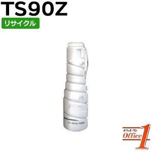 【即納品】ムラテック用 TS90Z トナーボトルタイプB リサイクルトナーカートリッジ