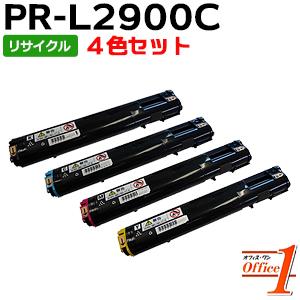 【即納品】【4色セット】エヌイーシー用 PR-L2900C-19 PR-L2900C-18 PR-L2900C-17 PR-L2900C-16 (PR-L2900C-14 PR-L2900C-13 PR-L2900C-12 PR-L9300C-11の大容量) リサイクルトナーカートリッジ