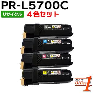 【即納品】【4色セット】エヌイーシー用 PR-L5700C-24 PR-L5700C-18 PR-L5700C-17 PR-L5700C-16 (PR-L5700C-19 PR-L5700C-14 PR-L5700C-13 PR-L5700C-12 PR-L5700C-11の大容量) リサイクルトナーカートリッジ