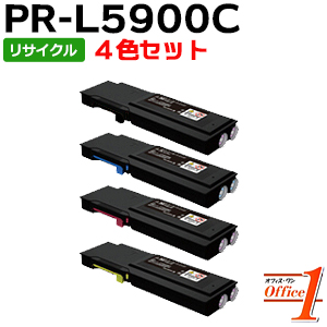 【即納品】【4色セット】エヌイーシー用 PR-L5900C-19 PR-L5900C-18 PR-L5900C-17 PR-L5900C-16 (PR-L5900C-14 PR-L5900C-13 PR-L5900C-12 PR-L5900C-11の大容量) リサイクルトナーカートリッジ