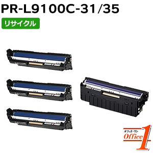 【即納品】【4本セット】エヌイーシー用 PR-L9100C-31 ブラック PR-L9100C-35 カラー リサイクルドラムカートリッジ