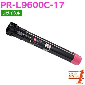 【即納品】エヌイーシー用 PR-L9600C-17 / PRL9600C-17 / PRL9600C17 マゼンタ (PR-L9600C-12の大容量) マゼンタ リサイクルトナーカートリッジ